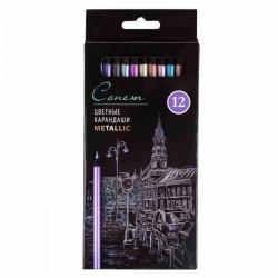 Набор карандашей цветных «Сонет» Metallic 12 цв, черное дерево