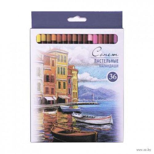 Набор пастельных карандашей «Сонет», 36 цветов