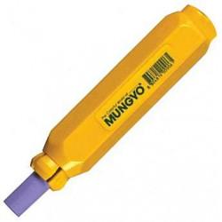 Держатель для мелков пластиковый жёлтый