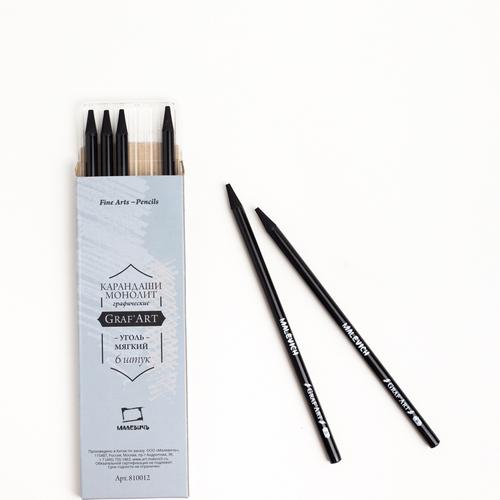 Угольный карандаш монолит Малевичъ, мягкий