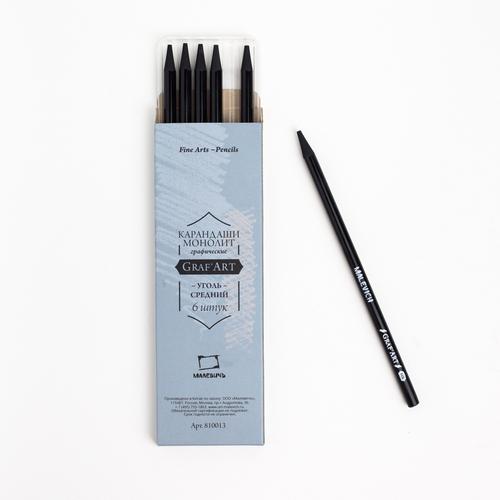 Угольный карандаш монолит Малевичъ, средний