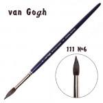 Кисть для акварели Van Gogh 111 имитация белки, круглая ручка короткая №6
