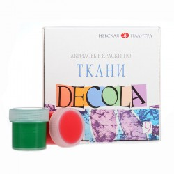 Набор акриловых красок по ткани Декола, 9 цветов по 20 мл