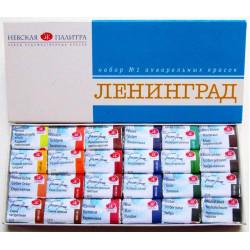 Набор акварели «Ленинград», 24 цвета