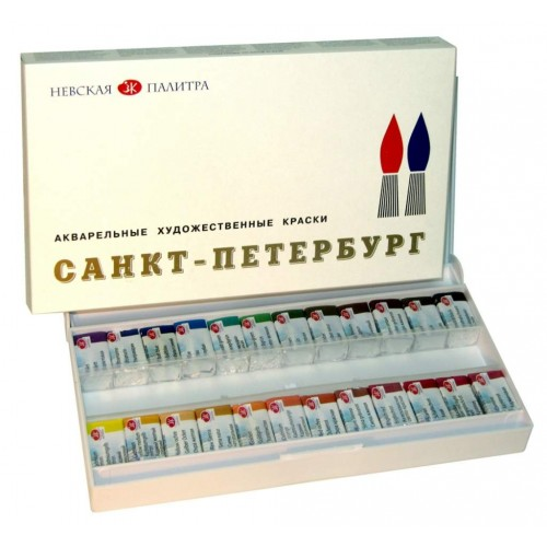 Набор акварели «Санкт-Петербург», 24 цвета в пластиковой коробке
