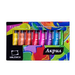 Набор флуоресцентных акриловых красок Малевич, 8 цв. по 12 мл