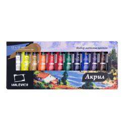 Набор матовых акриловых красок Малевич, 12 цв. по 12 мл