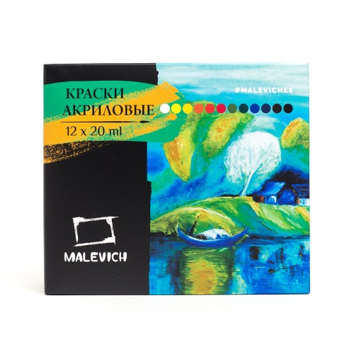 Набор акриловых красок Малевич, 12 цв. по 20 мл