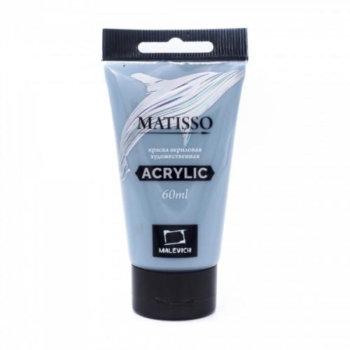 Акриловая краска Малевичъ Matisso, серый холодный, 60 мл