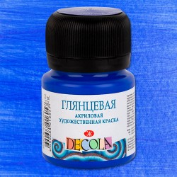 Акриловая краска, Ультрамарин глянцевая, «Декола», 20 мл
