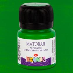 Акриловая краска, Зеленая светлая матовая «Декола», 20 мл