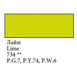Акриловая краска, Лайм   матовая «Декола», 20 мл
