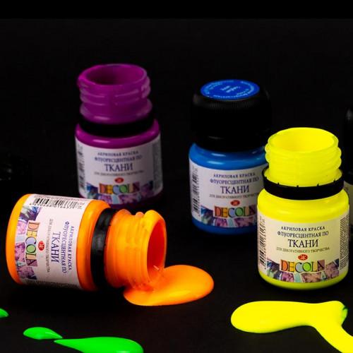 Купить краску для ткани в орске гобеленовая ткань иваново купить