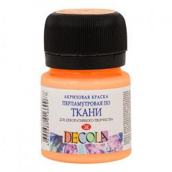 Краска по ткани, оранжевая перламутровая,  Декола, 20мл