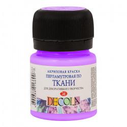 Краска по ткани, фиолетовая перламутровая,  Декола, 20мл