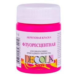 Акрил по ткани Декола, флуоресцентный Розовый, 50 мл