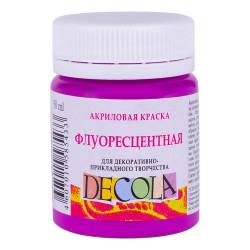 Акрил по ткани Декола, флуоресцентный Фиолетовый, 50 мл