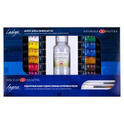 Подарочный набор акриловых красок «Ладога», 12 цв*18 мл, лак глянцевый, 2 кисти