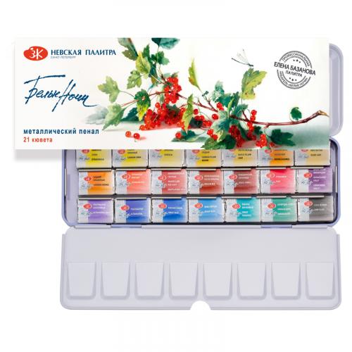 Набор акварели «Белые ночи» из 21 цветов в металлическом пенале, палитра от Елены Базановой