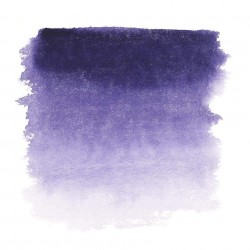 Фиолетовая, №607, акварель «Белые ночи», кювет 2,5 мл
