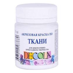Краска по ткани Декола, белая, 50мл