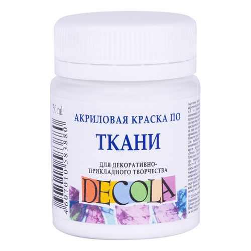 Краска по ткани Декола, белая перламутровая, 50мл