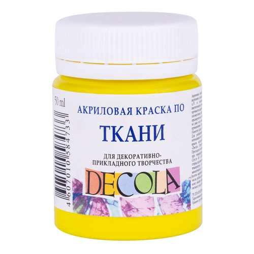 Краска по ткани Декола, лимонная, 50мл