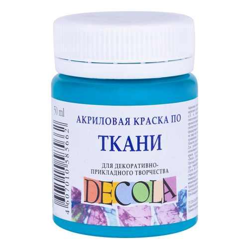 Краска по ткани Декола, бирюзовая, 50мл