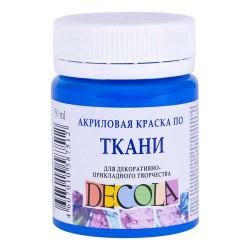 Краска по ткани Декола, синяя светлая, 50мл