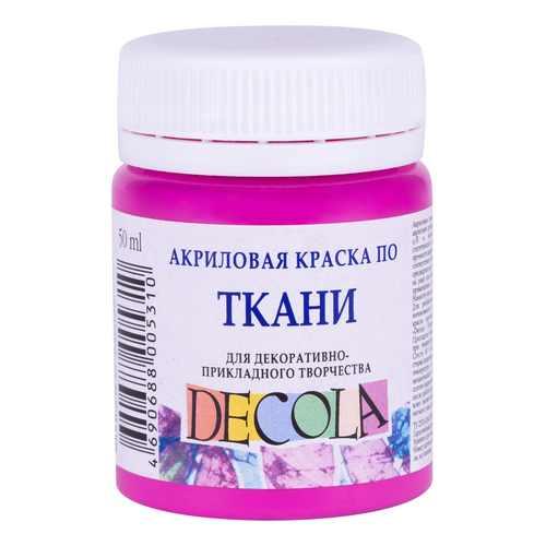 Краска по ткани Декола, фуксия акрил, 50мл