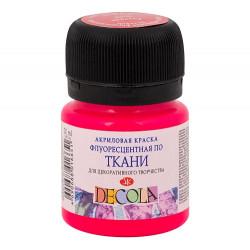 Краска по ткани Декола, флуоресцентный розовый, 20мл