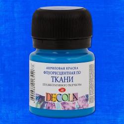 Краска по ткани Декола, флуоресцентный голубой, 20мл