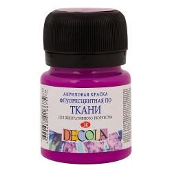 Краска по ткани Декола, флуоресцентный фиолетовый, 20мл