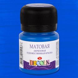 Акриловая краска, Синяя матовая Декола 20мл