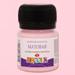 Акриловая краска, Светло-розовая матовая Декола, 20мл