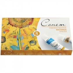 Набор масляных красок «Сонет», 8 цветов