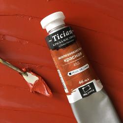 """Железоокисная красная, масло """"Tician"""", туба 46 мл."""