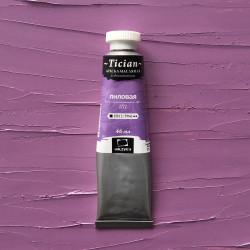 """Лиловая, масло """"Tician"""", туба 46 мл."""