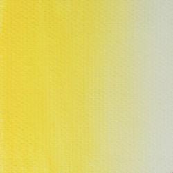 """Масляная краска, Стронциановая жёлтая, """"Мастер Класс"""", туба 46 мл"""
