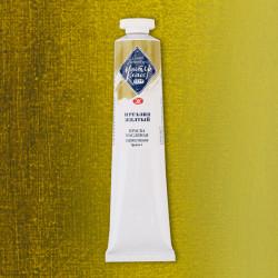 """Масляная краска, Иргазин желтый,  """"Мастер-класс"""", туба 46 мл."""
