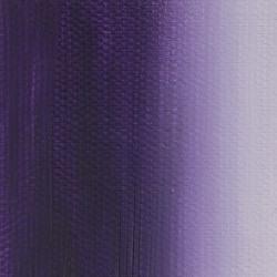 "Масляная краска, Ультрамарин фиолетовый, ""Мастер Класс"", туба 46 мл"