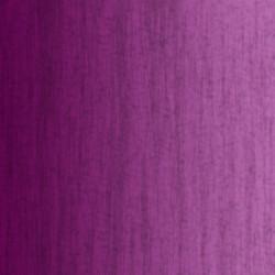 "Фиолетовый хинакридон, ""Мастер Класс"", туба 46 мл"