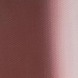 "Масляная краска, Индийская красная,  ""Мастер-класс"", туба 46 мл."