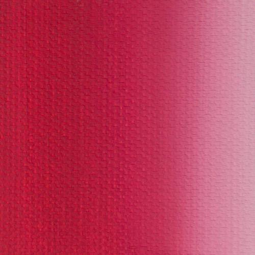 """Масляная краска, Краплак красный прочный,  """"Мастер-класс"""", туба 46 мл."""