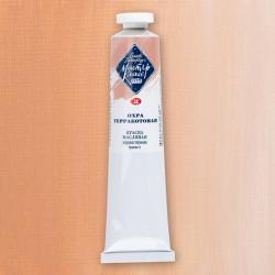 """Масляная краска, № 435 Охра терракотовая, """"Мастер-Класс"""", 46 мл"""
