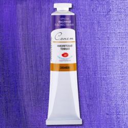 Фиолетовая темная, Сонет масло, 120 мл.