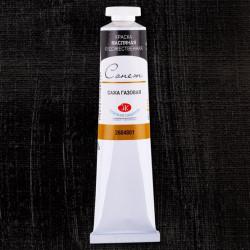 Сажа газовая, Сонет масло, 120 мл.
