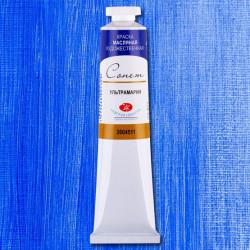 Ультрамарин, Сонет масло, 120 мл.