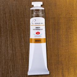Умбра натуральная, Сонет масло, 120 мл.