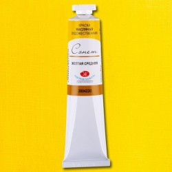 Желтая средняя, Сонет масло, 120 мл.